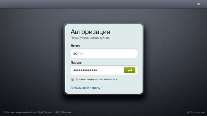 регистрация домена по webmoney