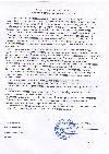 Внедренческий центр Треугольник (ИП Земсков В.К.)