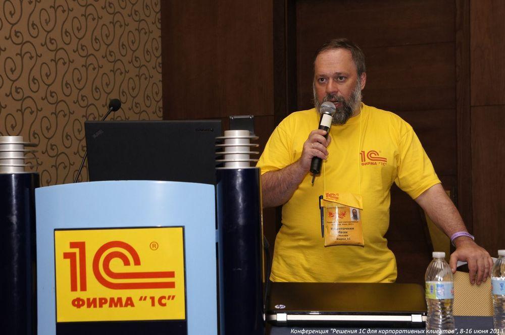 Энергетика 1С. www.solutions.1c.ru