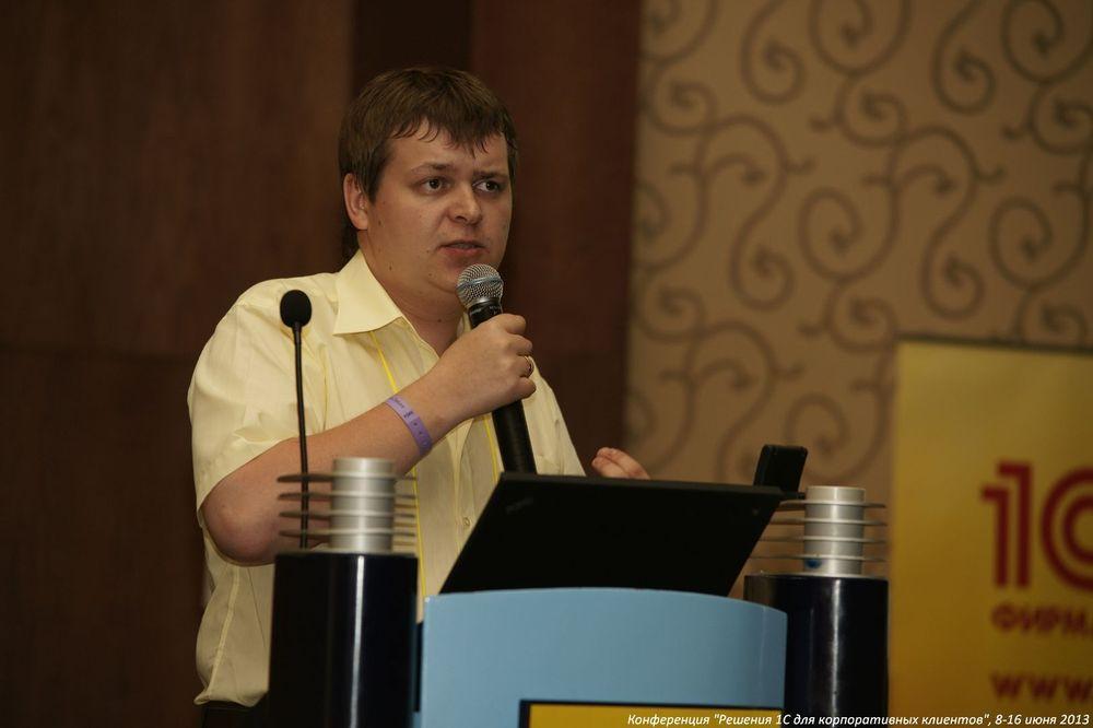 Практика внедрения ERP-систем. www.solutions.1c.ru