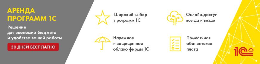spla.1c.ru