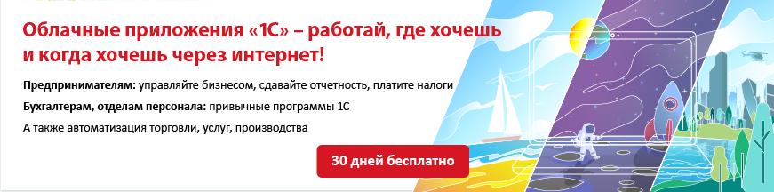 1С Фреш Альтер Лого