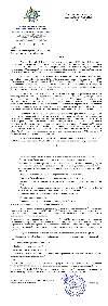 Разработка и внедрение унифицированного типового программного решения (ТПР) в Холдинге «РАО ЭС Востока» на базе ПП 1С:Управление производственным предприятием 8