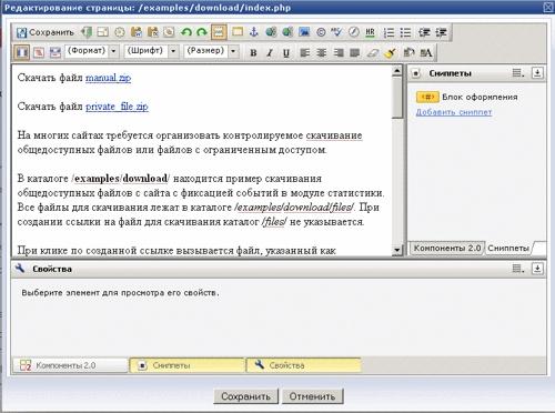 Доступ 1с битрикс yml файл для яндекс маркета в 1с битрикс